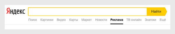 Yandex8